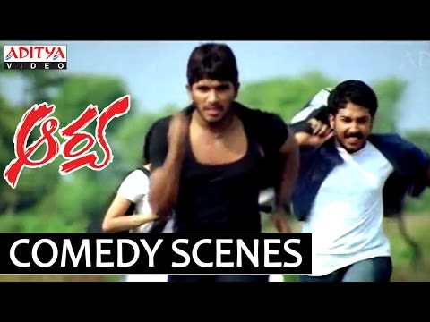 Allu Arjun Aarya Comedy Scenes - Allu Arjun And Siva Balaji Running video