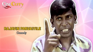 Rajavin Parvaiyile | All Comedy Scenes | Vadivelu