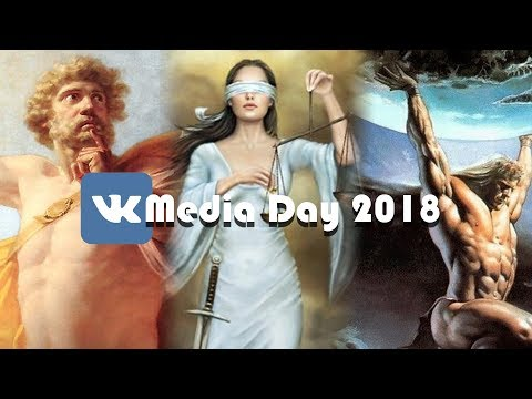 VK Media Day 2018. Что показали на конференции. Что нового появится вконтакте