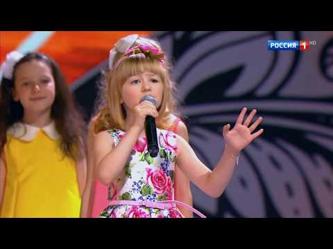 Ярослава Дегтярёва и Детский музыкальный театр Домисолька, Цветок алый, алый