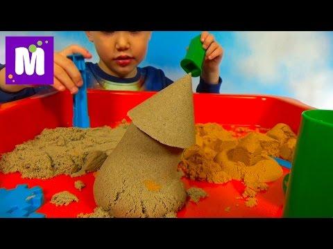 Кинетический песок лепим замок из песка формочками Kinetic sand sculpt sand castle molds