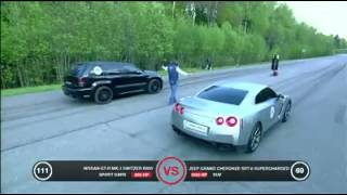 Audi R8 V10 vs Jeep SRT-8 vs Nissan GT-R vs BMW X6
