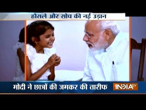 PM Modi Meets Vaishali Who Had Sought Help For Heart Ailment