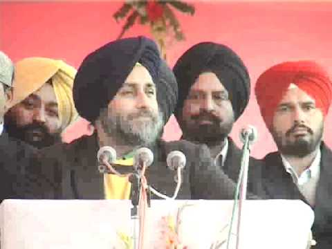 Sukhbir Badal addresses People at Muktsar Maghi Mela: Sukhbir...