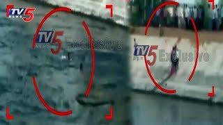 సాగర్ కాలువలో పడిపోయిన మహిళ..! | Woman Falls In Nagarjuna Sagar Canal