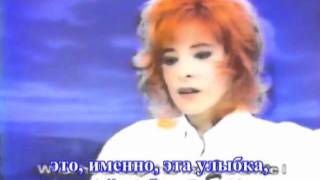 18-3)---MYLENE FARMER---Rus sub---Collection of TV, Exclusive video, Interview( 1992-1993)