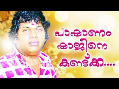 media malayalam comedy stage show