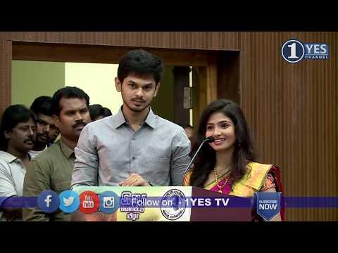 Palli Paruvathile Audio Launch   Nantha Ram, Venba   1Yes Tv