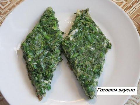 Кюкю. Азербайджанская кухня