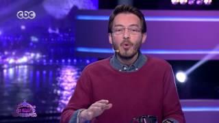 الليلة دي | أحمد زاهر يروي موقف خروج تامر حسني عليه من الحمام يغني
