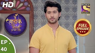Main Maayke Chali Jaaungi Tum Dekhte Rahiyo - Ep 40 - Full Episode - 5th November, 2018