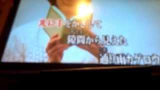 KissHug/aiko【カラオケで歌ってみた】