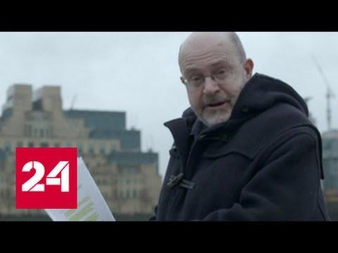 60 минут. Генеральная битва компроматов: правдивы ли разоблачения BBC? От 17.01.17