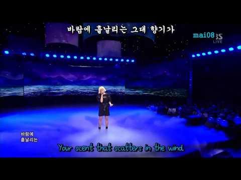 Gummy - Snow Flower (English Subs + Hangul)