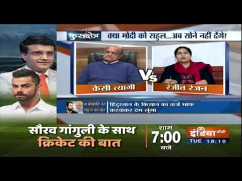 Rahul Gandhi Attacks PM Modi Over Farmers Loan Waiver, When Will He Speak On 1984 ? Kurukshetra