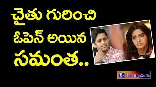 Samantha opens upon Nagachaitanya in twitter  Latest Telugu Film news   Top Telugu Media