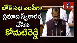 Komatireddy Venkat Reddy Takes Oath as Lok Sabha MP | Lok Sabha Monsoon Session 2019 | hmtv