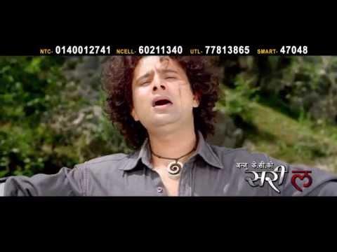 Title Song Full -sorry La -nepali Film video