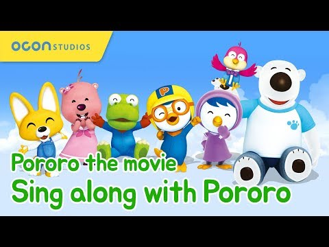 [Music Video] Sing Along With Pororo (Pororo The Movie_ENG SUB)