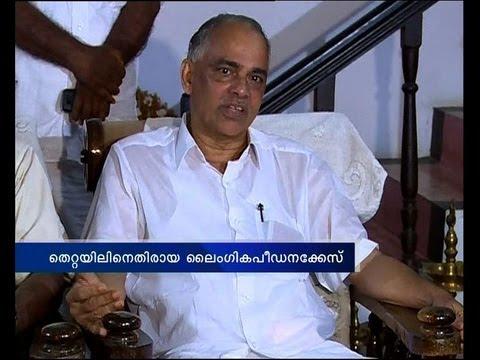 Jose Thettayil Sex Scandal: Woman Speaks Out Against Kerala High Court Verdict video
