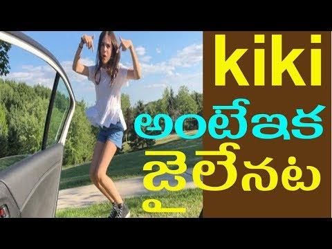 kiki challenge gone wrong | kiki challenge | kiki challenge india | kiki challenge telugu |kiki fail