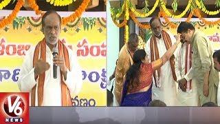 Ugadi 2018 Panchangam At Telangana BJP Office | Vilambi Nama Samvatsara