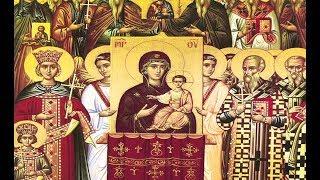 Торжество Православия, и церковный агностицизм.