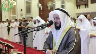 Surah Hud - Mishary Rashid Al Afasy (EMOTIONAL RECITATION)