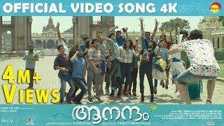 Dooreyo Official Video Song 4K   Film Aanandam   Malayalam Song