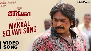 Junga | Makkal Selvan Video Song