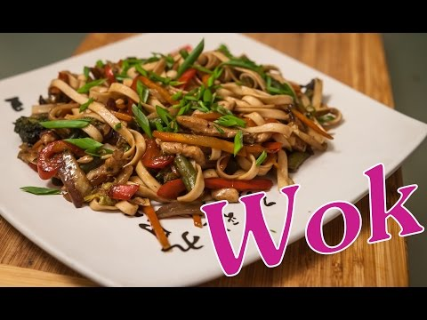 Вок. Wok. Китайская жареная лапша/Stir-fry.