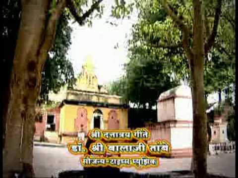 Om Shree Gurudev Datta video