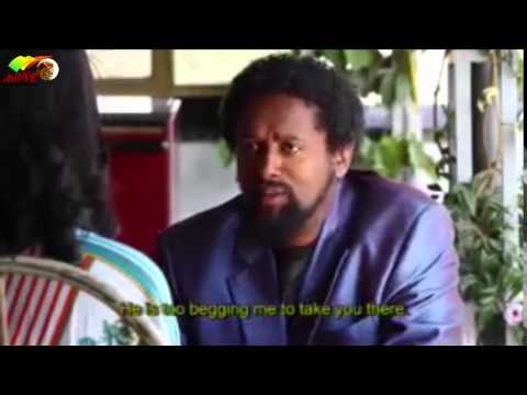Atamralech, New Amharic Movie Part 1