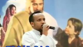 Deacon Wondoson Belay - Maregn (Ethiopian Orthodox Tewahedo Church Mezmur)