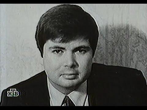 Совершенно секретно. Памяти Артема Боровика (НТВ, 2001г.)