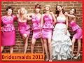 Comedy Romance movies,Bridesmaids 2011 best movie full, Kristen Wiig, Maya Rudolph, Rose Byrne