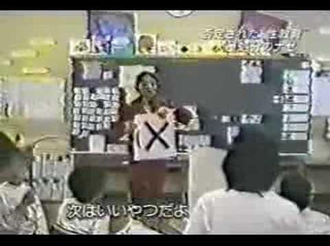 小学校の異常な性教育授業風景