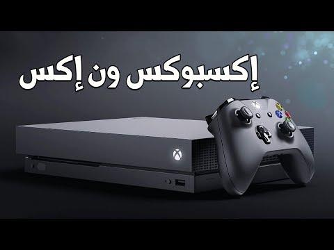 XboxOne X هل يستحق الشراء؟