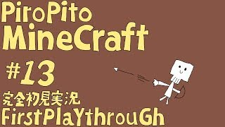 PiroPito First Playthrough of Minecraft #13