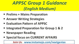 APPSC Group 1 Mains 2018 Guidance Programme for Serious Aspirants