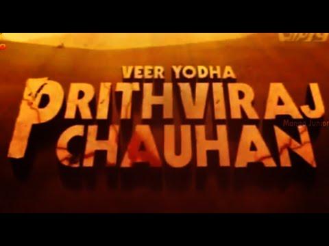 Tale Of Prithviraj Chauhan | Animated Full  Movie | Prithvi Raj Chauhan With English Subtitles video