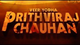 Tale of Prithviraj Chauhan   Animated Full  Movie   Prithvi Raj Chauhan with English Subtitles