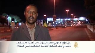 اتفاق بين المعارضة والحكومة السودانية لإنجاح الحوار