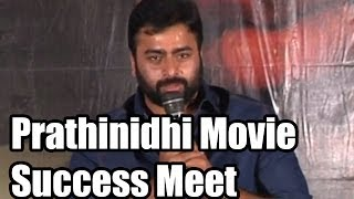 Madrasi - Prathinidhi - Latest Telugu Movie - 2014 - Success Meet - Nara Rohith, Shubra Aiyappa