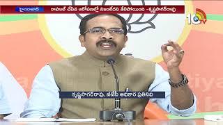 BJP Spokesperson Krishnasagar Rao criticised Rahul Gandhi Over Rafale Deal