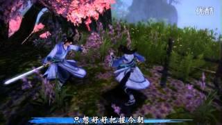 Game | Tân Tiếu Ngạo Giang Hồ trong CACK | Tan Tieu Ngao Giang Ho trong CACK