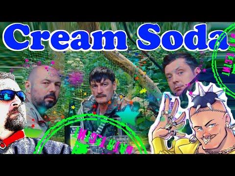 Реакция Бати на Cream Soda - Никаких больше вечеринок | Official Music Video| Батя смотрит