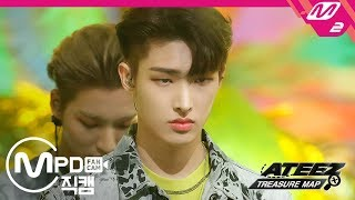 [MPD직캠] 에이티즈 민기 직캠 4K 'WAVE' (ATEEZ MINGI FanCam)|ATEEZ: TREASURE MAP
