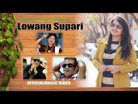 LOANG SUPARI LATEST JHEURE SONG GANESH GURUNGMANDABI TRIPATHI...