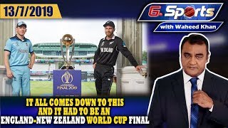 Cricket World Cup: England & New Zealand set for final | G Sports With Waheed Khan Full Episode
